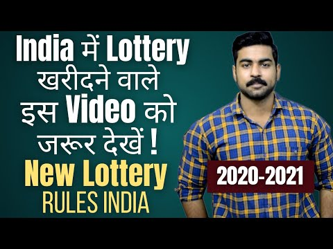 How to Earn Money Online in India with Lottery | New Online Lottery Rules in India | Free Voucher