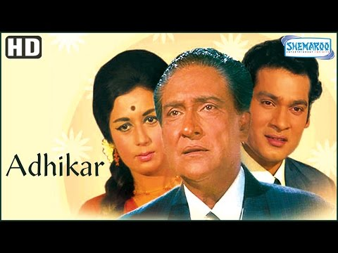 Adhikar (HD) - Ashok Kumar - Nanda - Deb Mukherjee - Old Hindi Movie - (With Eng Subtitles)