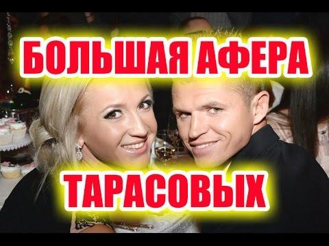 Дом 2 новости 30 января 2017 (30.01.2017) Раньше на 6 дней - DomaVideo.Ru