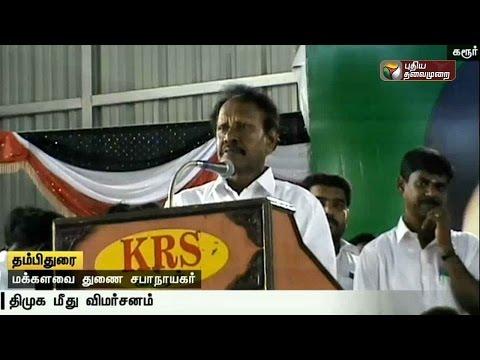 DMKs-election-manifesto-meant-to-deceive-people-accuses-Thambidurai