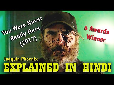 You Were Never Really Here Movie (2017) : EXPLAINED IN HINDI