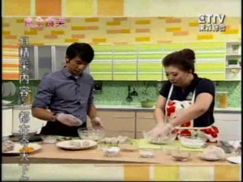 【蔡季芳老師】 教你自己做芋圓、芋丸 ( 中 )