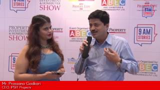 Mr. Prassana Gadkari, CEO, IPSIT Projects, talks about their affordable housing project at Palghar, Times Property Expo & ongoing offers for the buyers.
