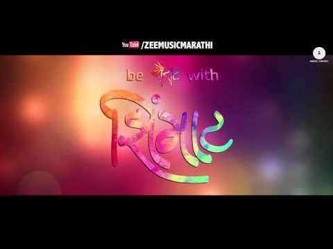 Jhingat | Sairat | Official Song Teaser | Ajay Atul