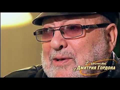 В гостях у Дмитрия Гордона. Часть 1. 2012 год.