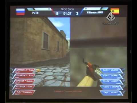 КИБЕРФАЙЛЫ на Gameland TV