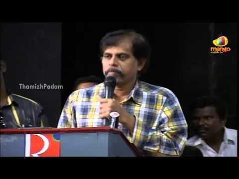 Nooram Naal Movie Audio Launch - Part 2 - Vijaya Chiranjeevi, Kovai Sarala, Pandiarajan