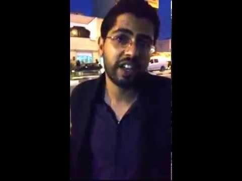 """""""Votre voix peut sauver la Tunisie"""""""