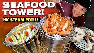 Video 9 Layer SEAFOOD TOWER! Congee STEAM HOTPOT in Hong Kong MP3, 3GP, MP4, WEBM, AVI, FLV Juli 2019