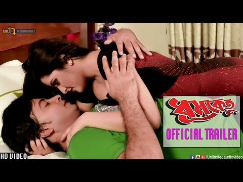 Dhoomketu Official Trailer   Shakib Khan   Pori Moni   Dhoomketu Bengali Movie 2016