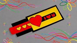 Как сделать открытку слайдер своими руками. Идея для оригинальной открытки. Раздвижная открытка своими руками. Как сделать открытку фокус с скрытым посланием. *****ПЛЕЙЛИСТ: ВСЕ ВИДЕО КАНАЛА - ИДЕЯ ДНЯ: https://www.youtube.com/playlist?list=PLc-U6T8lAie-pFb4uAc20JF-328VWSDqPПЛЕЙЛИСТ: ОТКРЫТКА СВОИМИ РУКАМИ - ИДЕЯ ДЛЯ ОТКРЫТКИ: https://www.youtube.com/playlist?list=PLc-U6T8lAie_iMR1Jd0vsuttWc-fTIftX