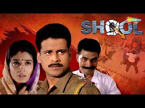 Shool (HD)    Raveena Tandon   Manoj Bajpayee   Sayaji Shinde    Bollywood Action Movie
