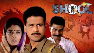 Video Shool (HD) - Hindi Full Movie - Raveena Tandon Manoj Bajpayee, Sayaji Shinde Popular Bollywood Movie MP3, 3GP, MP4, WEBM, AVI, FLV September 2018