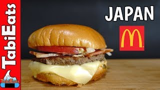 Video McDonald's ONLY IN JAPAN ITEMS Reviewed MP3, 3GP, MP4, WEBM, AVI, FLV Januari 2018