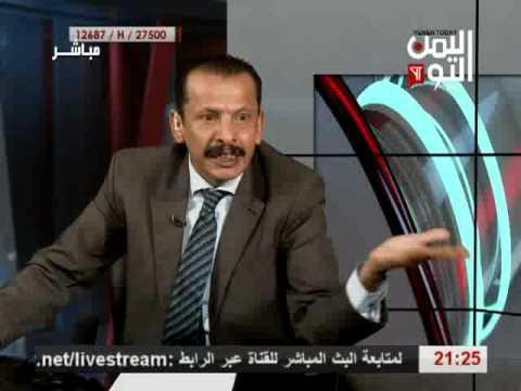 اليمن اليوم 01 10 2016