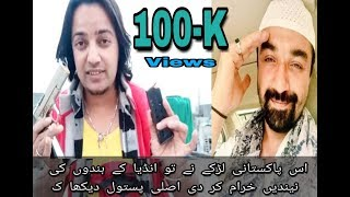 Video Pramod Dubey vs  Ajaz khan bollywood actor | pakistani boy reply | Asifa Bano | 2no Hindu| MP3, 3GP, MP4, WEBM, AVI, FLV Desember 2018