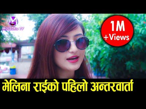 Video Masti N Fun with Singer Melina Rai || गायिका मेलिना राई || Mazzako TV download in MP3, 3GP, MP4, WEBM, AVI, FLV January 2017