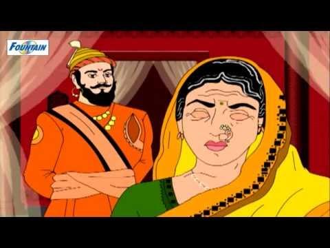 Video Shivaji Maharaj Animated Story - Gad Ala Pan Sinh Gela Marathi download in MP3, 3GP, MP4, WEBM, AVI, FLV January 2017