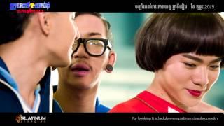 Nonton Iron Ladies Roar! testing (Platinum Cineplex Cambodia) Film Subtitle Indonesia Streaming Movie Download