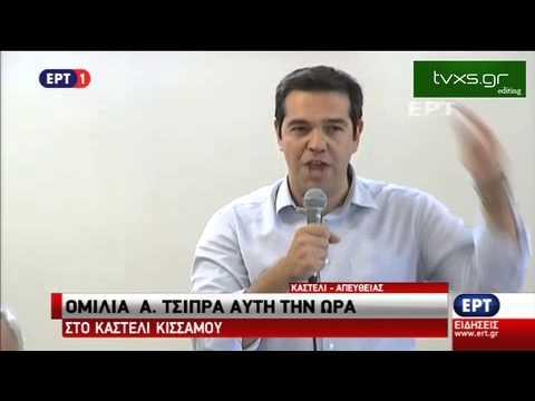 "Video - Πληρωμένη απάντηση Τσίπρα: Ο Μειμαράκης ""αυτοφωράκιας"" των βαρόνων της ΝΔ"