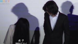 石原さとみ、瀬戸康史、山本裕典、田山涼成、英勉監督/『貞子3D』試写会舞台挨拶