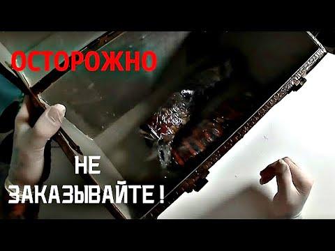 САМЫЕ ЖУТКИЕ ПОСЫЛКИ из ДАРКНЕТА (видео)