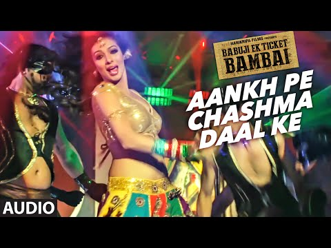 Aankh Pe Chashma Daal Ke Audio Song | BABUJI EK TI