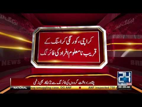 Karachi: Korangi firing by unknown person