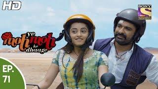 Yeh Moh Moh Ke Dhaage - ये मोह मोह के धागे - Episode 71 - 27th June, 2017