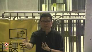 中國NGO的困境20160423