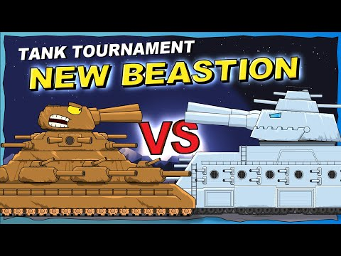 """""""New BEASTION"""" - Cartoons about tanks"""