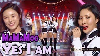 Video MAMAMOO - Yes I am, 마마무 - 나로 말할 것 같으면 @2017 MBC Music Festival MP3, 3GP, MP4, WEBM, AVI, FLV Januari 2018