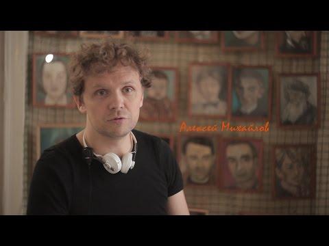 Видео отзыв: Алексей Михайлов и Олег Граф