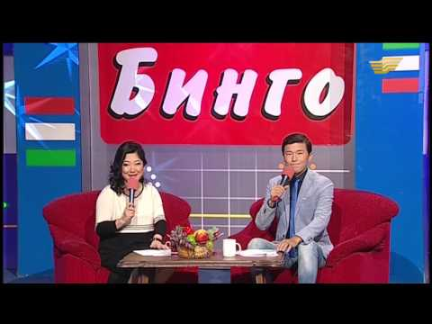 «ТВ Бинго» 30.10.2016