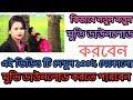 কিভাবে নতুন নতুন মুভি ডাউনলোড করবেন। How to download New movie/bangla tutorial Android tips bangla