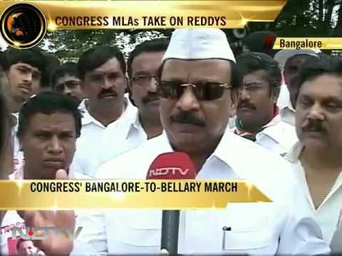Video Karnataka: 1 dead during Congress padyatra download in MP3, 3GP, MP4, WEBM, AVI, FLV January 2017