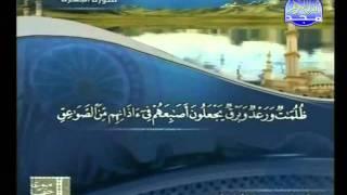 HD الجزء 1 الربعين 1 و 2 : الشيخ عيد حسن أبو عشرة
