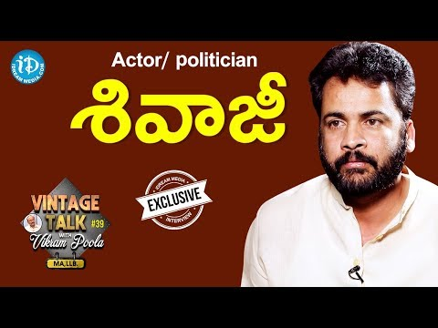 Actor / Politician Sivaji Exclusive Interview