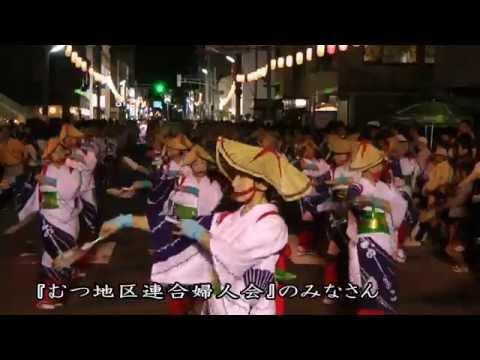 第42回おしまこ流し踊り(平成26年)