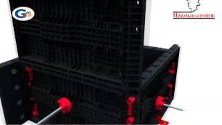 Пластиковая опалубка для колонн  Geoplast Star