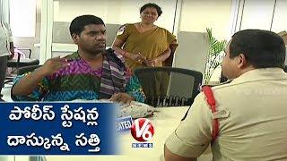 Video Bithiri Sathi In Police Station, Afraid Of Brain Eating Gang   Teenmaar News   V6 News MP3, 3GP, MP4, WEBM, AVI, FLV Juli 2018