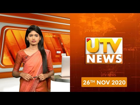 UTV News 26-11-2020 | 07.30 PM | UTV Tamil HD