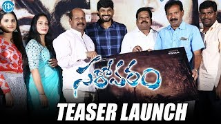 Watch Sarovaram Telugu Movie Teaser LaunchClick Here To Watch:Baahubali Prabhas Center Of Attraction At Karan Johar's Party : https://youtu.be/NgY51ufvpRMLondon Babulu Trailer Launch : https://youtu.be/Dm-NFlPUV00London Babulu Teaser : https://youtu.be/pr7xCVSmfGIAllu Arjun's New Film Naa Peru Surya Naa Illu India : https://youtu.be/lwgiCXnRrugFor More Videos:►Subscribe to https://www.youtube.com/iDreamFilmNagar►Like us on  https://www.facebook.com/iDreamFilmnagarDownload iDreamMedia app and enjoy all of these videos through your mobiles/tablets:►iPhone: http://tinyurl.com/lvu3wyx►iPad: http://tinyurl.com/ls4tee8►Android:  http://tinyurl.com/m78hwyv