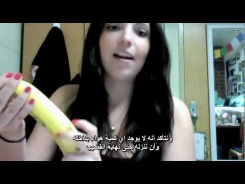 افلام سكس مترجمة - http://www.youtube.com/user/alesbales100.