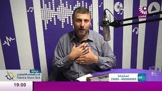 """برنامج ask.fm مع الشيخ عمار مناع """" الحلقة 77"""""""