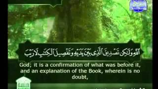 الجزء 11 الربع 5 :الشيخ عبد الودود بن حنيف