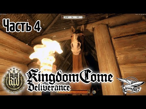 Стрим - Kingdom Come: Deliverance - Часть 4
