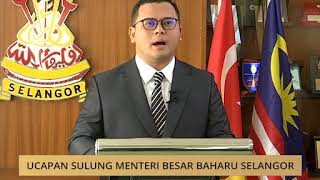Video Ucapan sulung Menteri Besar baharu Selangor MP3, 3GP, MP4, WEBM, AVI, FLV Juni 2018