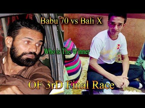 Babu 70 Karachi King