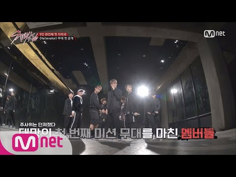 Video Stray Kids [2회] ′최초 공개′ 스트레이 키즈 Hellevator 무대! 171024 EP.2 download in MP3, 3GP, MP4, WEBM, AVI, FLV January 2017